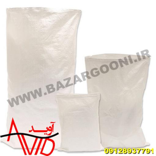 تولید کیسه گونی پلاستیکی