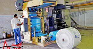 تولید کیسه گونی در اصفهان