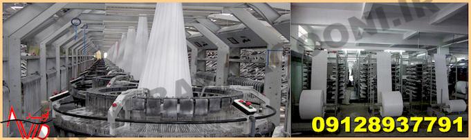 تولیدی کیسه گونی در مشهد
