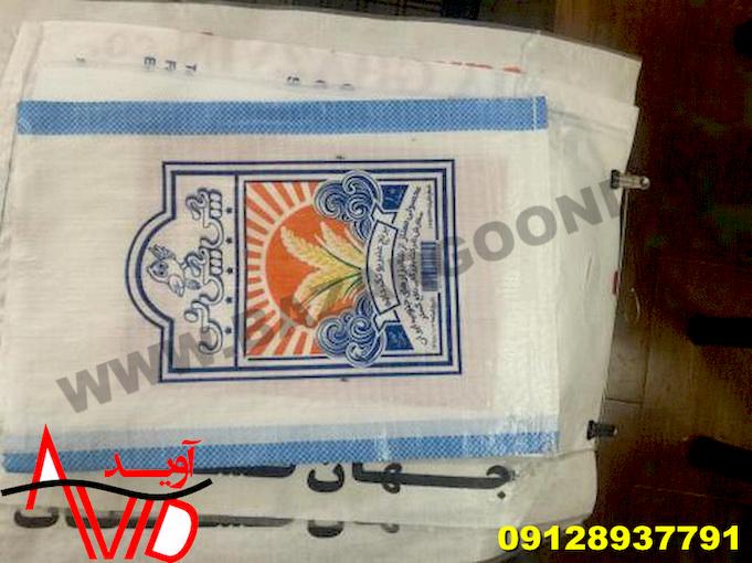 خرید و فروش گونی پلاستیکی