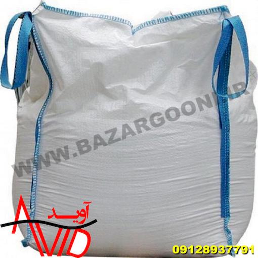 فروش کیسه جامبو اصفهان