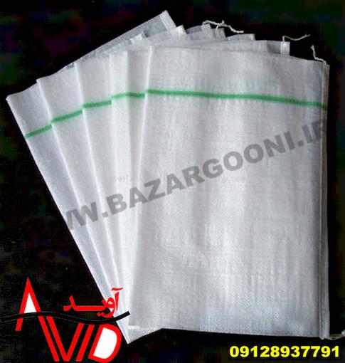 کیسه گونی پلاستیکی